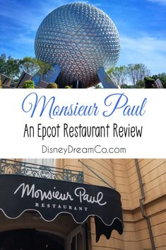 This is possibly the best place we had dinner at Epcot at Disney World last year. Monsieur Paul is signature dining located in the France Pavillion.
