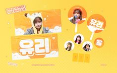 Exo Birthdays, Slogan Design, Pop Design, Kpop Merch, Bts Boys, Fun To Be One, Happy Day, Cool Designs, Banner