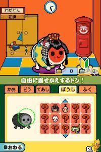 Play Nintendo DS Taiko no Tatsujin DS - Touch de Dokodon! (Japan