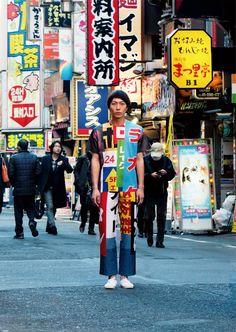 Haruka Matsubara - Tokyo Camouflage - Shinjuku