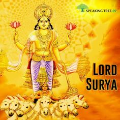 Worshipping Lord Surya every morning can give you positive strength. Practice Surya Namaskar and get blessed.