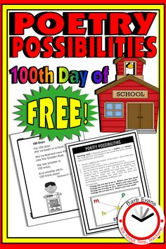 first day of summer freebies 2020