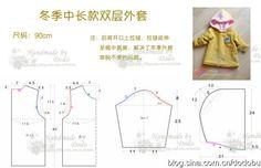 Materiales gráficos Gaby: Buzo deportivo infantil costura fácil