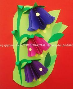 ДЕТСКИЕ ПОДЕЛКИ Spring Crafts For Kids, Paper Crafts For Kids, Diy Paper, Art For Kids, Diy And Crafts, Arts And Crafts, Paper Artwork, Mothers Day Crafts, Art Activities