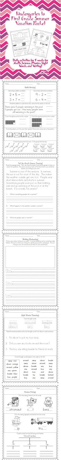 Summer Daily Worksheets for Kindergarten Students Entering First Grade!      Perfect to mail home to your incoming class!