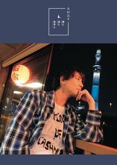Ryohei Kimura, Voice Actor, Memes, The Voice, Insight, Actors, Shit Happens, Twitter, Meme