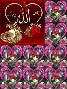 Muhammad, Allah, Crown, Jewelry, Corona, Jewlery, Jewerly, Schmuck, Jewels