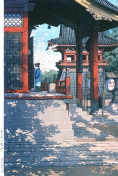 Meguro, Fudō Temple Alternate Title: 目黒不動堂 Kawase Hasui (Japan, 1883-1957) Japan, 1931