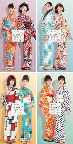 yukata_b.jpg (450×888)