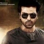Ram Charan's - Yevadu Movie Distributors list | Info Online Pages