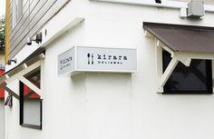 ロゴデザイン kirara DELI&BAL   SA+O   帯広・札幌 デザイン事務所