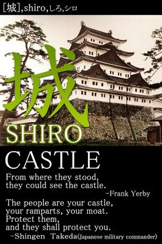 There were once about 5000 castles in Japan, but today there are only about 50 left.