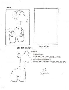 Giraffe 2D softies template