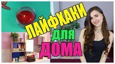 Алёна Венум - YouTube