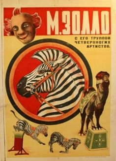 Zollo and His Friends, - original vintage circus poster listed on… Vintage Labels, Vintage Ads, Vintage Prints, Zebra Pictures, Vintage Circus Posters, Circo Vintage, Zebra Art, Retro Ads, Carnivals