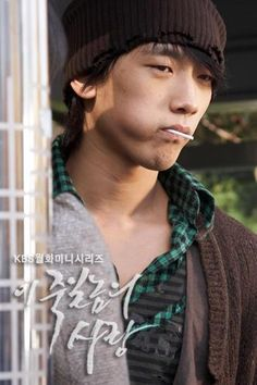 bi rain from one of my favorite dramas A love to kill :)
