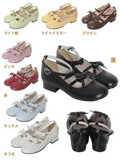 Bodyline-shoes168 $33