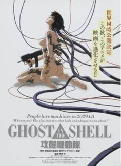24X36Inch-Art-GHOST-IN-THE-SHELL-Movie-Poster-Anime-Japanese-Animation-P33