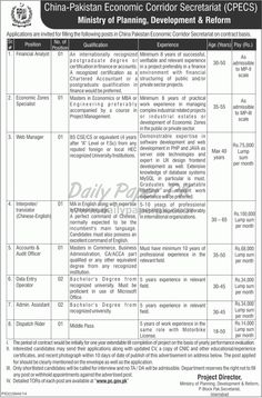 Applications Invited for China Pakistan Economic Corridor Secretariat CPECS Islamabad For #jobs detail and how to apply: #paperpk http://www.dailypaperpk.com/jobs/227724/applications-invited-china-pakistan-economic-corridor-secretariat-cpecs-islamabad
