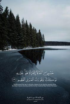 Quran Wallpaper, Islamic Quotes Wallpaper, Beautiful Quran Quotes, Arabic Love Quotes, Quran Arabic, Islam Quran, Allah, I Love You God, Noble Quran