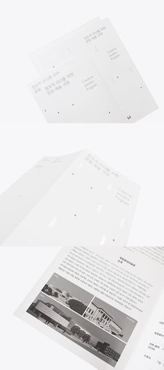 MMCA. Creative Leaders Program  National Museum of Modern and Contemporary Art, Korea (Book. Leaflet. Notebook) Date / 2013.04,  Size / 220×280mm,  Feature / 96page+Perfect Binding