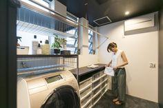 柚須フルハウス – 福岡の女性住空間デザイナーが提案する注文住宅 Outdoor Laundry Rooms, Utility Room Storage, Landry Room, Paint Colors For Living Room, Bathroom Toilets, Laundry Room Design, Home Projects, Woodworking Projects Diy, Ideal Home