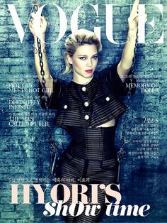 Léa Seydoux on the Cover for Vogue Korea May 2013