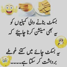 Best Friend Quotes Funny Hilarious Urdu 59 Ideas For 2019 Best Friend Quotes Funny, Funny Qoutes, Jokes Quotes, Urdu Quotes, Quotations, Very Funny Jokes, Hilarious, Funny Stuff, Funny Things