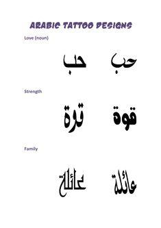33 best Arabic Best Friend Tattoos images | Arabic tattoos