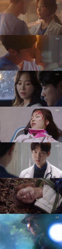 [Spoiler] Added episode 1 captures for the #kdrama 'Romantic Doctor Teacher Kim'