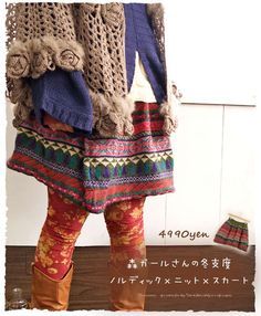 【楽天市場】(グリーン) 森ガールさんの冬支度。ノルディック×ニット×スカート  あたたかみのあるノルディック柄の風合いが秋冬コーデをかわいく演出。ぐっとおしゃれさんに近づけてくれる主役級アイテム。(メール便不可)森ガ-ル:ワンピース専門店 Cawaii