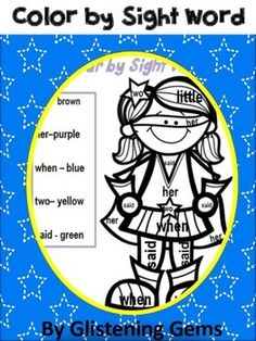 Color by Sight Words - Superhero theme