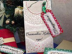 Делаем новогодний крафт-пакет с биркой-поздравлением   Ярмарка Мастеров - ручная работа, handmade