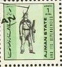 Sello: Military Uniform (Ajman) (Military uniforms, small size) Sn:AJ 2510