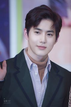 Suho EXO ♡|°з°||⭐️
