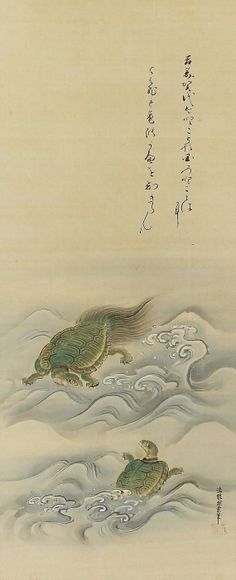 Green Hair Tortoise by Tsurusawa Tansaku . Chinese Scroll, Chinese Art, Japanese Painting, Chinese Painting, Awesome Art, Cool Art, Swamp Creature, Japanese Temple, Japanese Illustration