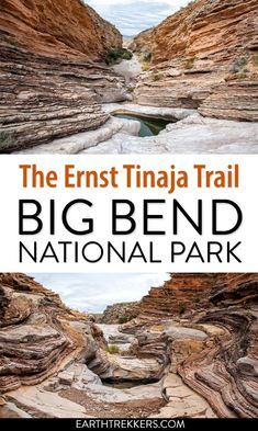 Big Bend National Park: How to hike the Ernst Tinaja trail, one of the most unique hikes in the park. #bigbend #nationalpark #hiking #adventure