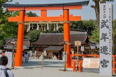 https://flic.kr/p/GWMN5s | Kamigamo Shrine, on a Fine Spring day in May. | The second Torii of Kamigamo Shrine (上賀茂神社) in Kyoto, in the background the Hosodono pavilion.