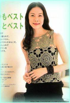 Tina's handicraft : sleeveless crochet blouses