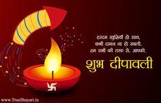 Diwali messages in hindi good morning images pinterest happy beautiful hd diwali images for whatsapp happy diwali 2017 in hindi english with deepavali wallpaper greetings wishes shayari mobile pics god status m4hsunfo