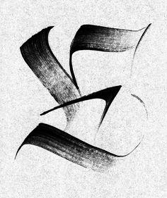 Calligraphi.caE, brush and Tempera on paper.Giuseppe Salerno