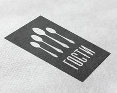 we collect best impressive restaurant logo design for your inspiration.This collect inspire you to create your new restaurant logo design. Coffee Shop Branding, Wine Logo, Restaurant Logo Design, Bar Logo, Logo Food, Logo Design Inspiration, Create Yourself, Logos, Bbq