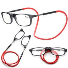 a4960d96193 Magnet Reading Glasses Men Women Adjustable Hanging Magnetic Front Eyewear  Hyperopia Presbyopia Reader presbyopic spectacles(China)
