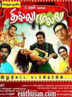 Thillu Mullu (2013) tamil movie online