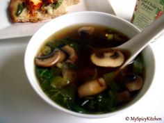 It feels like fall/winter today. The temperature is in 40's, which is not bad at all but the cloudy sky is making it feel a lot colder. On this gloomy day, I felt like having a light, hot soup and ...