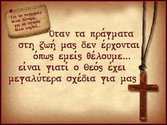 Greek Quotes, True Words, Spiritual Quotes, Life Quotes, Spirituality, Mindfulness, Inspirational Quotes, Faith, Christian