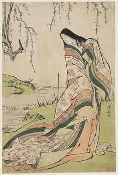 Kanjo: A Court Lady - Torii Kiyonaga - Edo period - 1790 - Woodblock print; ink and color on paper ~ Japanese Artwork, Japanese Painting, Japanese Prints, Chinese Painting, Samurai, Tattoo Word, Heian Era, Poster Prints, Art Prints