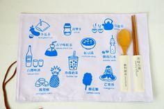 餐墊/第三代/甜品/2012