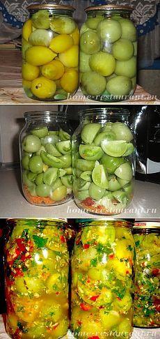 Зелёные помидоры на зиму: «Золотые рецепты»   Домашний Ресторан