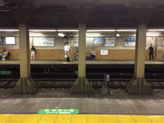 subway station Japan Travel, Basketball Court
